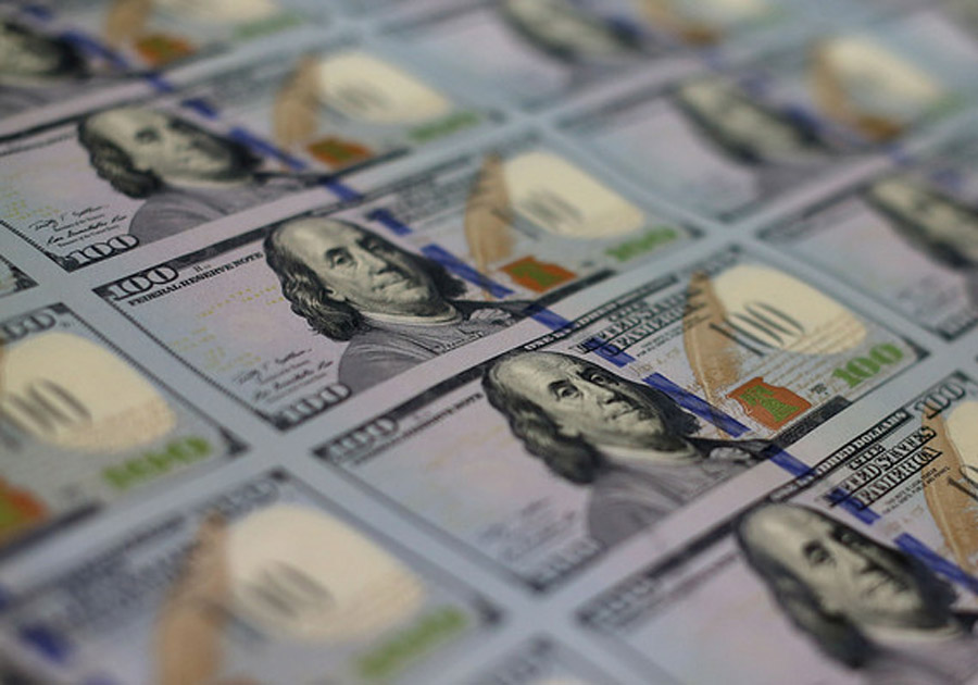New $100 bill costs 60% more to produce 47188