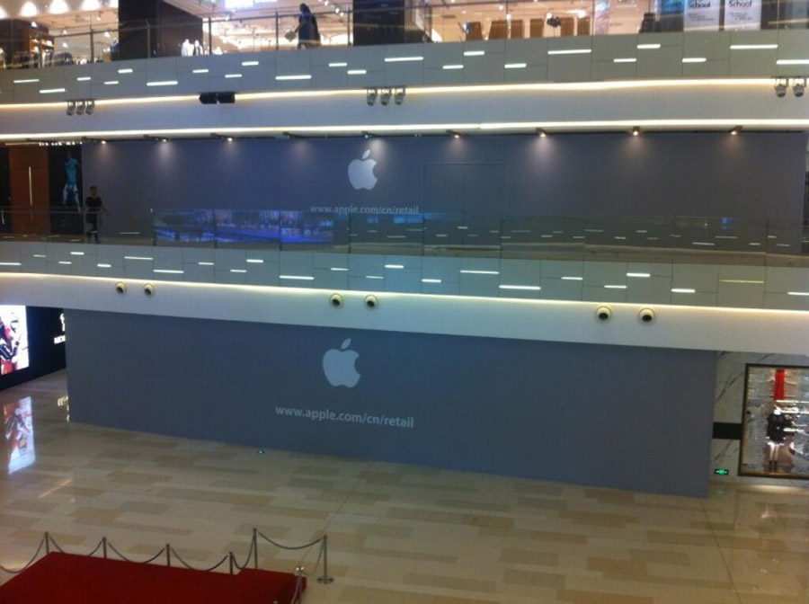 New Two-Story Shanghai Apple Retail Store Opens Saturday at the IAPM Mall 47539