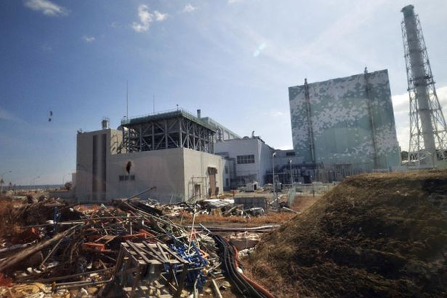 Tsunami warning issued - and experts fear it could hit stricken Fukushima nuclear power plant 47595