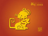 Rat Wallpaper 1003