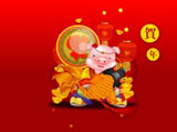 Vector Chinese New Year Wallpaper 3501