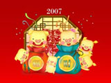 Vector Chinese New Year Wallpaper 3651