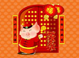 Vector Chinese New Year Wallpaper 3947