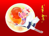 Vector Chinese New Year Wallpaper 4242