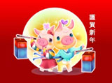 Vector Chinese New Year Wallpaper 4535
