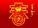 Vector Chinese New Year Wallpaper 4681