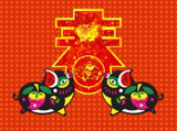 Vector Chinese New Year Wallpaper 4826
