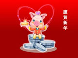 Vector Chinese New Year Wallpaper 4970