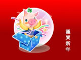 Vector Chinese New Year Wallpaper 5113