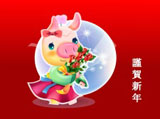 Vector Chinese New Year Wallpaper 6244