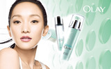 HD cosmetics ads wallpaper 311