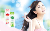 HD cosmetics ads wallpaper 5118