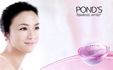 HD cosmetics ads wallpaper 5545