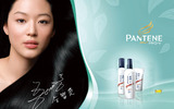 HD cosmetics ads wallpaper 5828