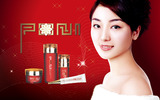 Cosmetic Advertising Wallpapers 8060