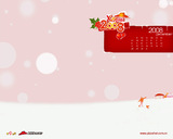Pizza Hut Wallpaper 5129