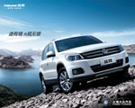 Volkswagen Wallpapers 15371