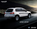 Volkswagen Wallpapers 15616