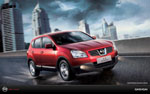 Dongfeng Nissan Wallpapers 15738