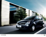 Dongfeng Nissan Wallpapers 15856