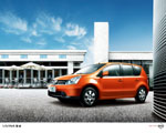 Dongfeng Nissan Wallpapers 15974