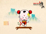 IBBDD Lucky Boy Series Wallpaper 10229
