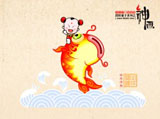 IBBDD Lucky Boy Series Wallpaper 10735