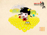IBBDD Lucky Boy Series Wallpaper 11025