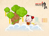IBBDD Lucky Boy Series Wallpaper 11117