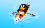 QQ Games Wallpapers 15181