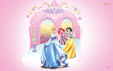 Disney Princess 24550