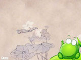 Mung bean frog wallpaper 5836