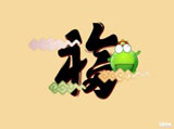 Mung bean frog wallpaper 6641