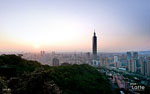 Taiwan Building Desktop Wallpaper 6698