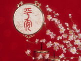 Chinese Culture 15084