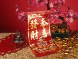 Chinese Culture 15581