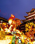 Chinese Culture 17319