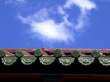 Chinese Culture 936