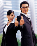 Business People Stock 24990