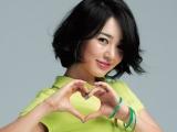 Celebrity actress Yoon Eun Hye 32527
