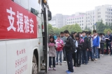 Magnitude 7 Earthquake Hits China's Sichuan Province 34935