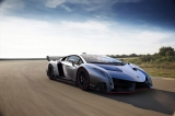 Lamborghini unveils $3.9-million supercar at Geneva Motor Show 35434