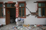 Over 150 Dead, Thousands Injured as Strong Earthquake Hits Sichuan Province 36574