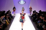MBCFW: General Views of Day 3 38249