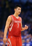 Houston Rockets v Oklahoma City Thunder 41113