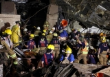 Authorities lower death toll to 24, the number of access 240 injured, including 60 children 41157