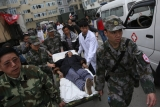 Strong Earthquake Hits Sichuan Province 41307