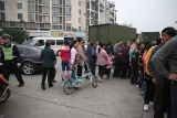 Strong Earthquake Hits Sichuan Province 41374