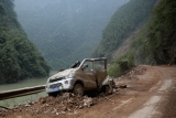 Strong Earthquake Hits Sichuan Province 41444