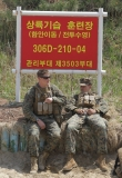 South Korea and U.S. Hold Offshore Loading Exercise 41589